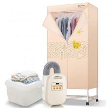 Мультифункциональная сушилка для одежды Xiaomi Small Bear Dryer