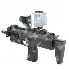 Пистолет для игр дополненной реальности 2Life Military Khaki (n-95)