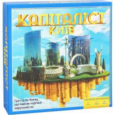 Настольная игра Arial Капиталист Киев (910831R)