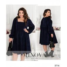 Женское нарядное платье с широкими рукавами плюс сайз -синий