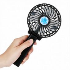 Ручной вентилятор на аккумуляторе Handy Mini Fan (LS1010053822)