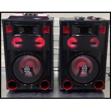 Акустические колонки Rock Music RC-8800