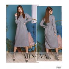 Повседневное женское платье Р. 42-44,44-46 -серый