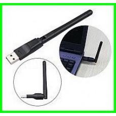 USB WI-FI Адаптер с Антенной