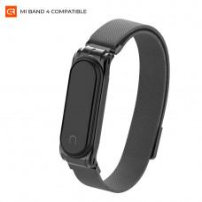 Ремешок Armorstandart Milanese Magnetic Band для Xiaomi Mi Band 4/3 Black (ARM55026)