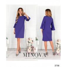 Женское повседневное платье рукава клеш -фиолетовый