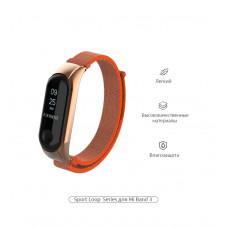 Ремешок Armorstandart Sport Loop Band для Xiaomi Mi Band 3 Orange (ARM52266)
