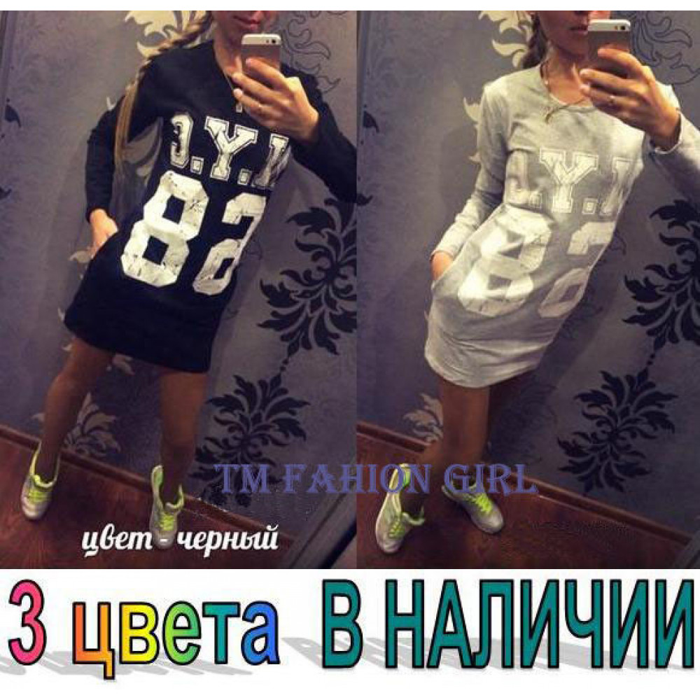 Платье N. Y. C - 68 код: 819