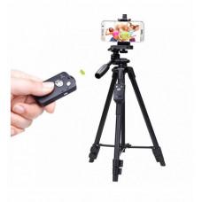 Профессиональный штатив для телефона и камер Yunteng VCT 5208 Xthysq (300070)