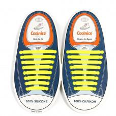 Силиконовые шнурки Coolnice В01 Yellow (n-320)