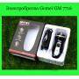 Электробритва GM7716 Защита от влаги На аккумуляторе