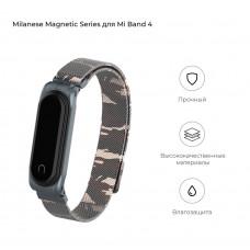 Ремешок Armorstandart Milanese Magnetic Band для Xiaomi Mi Band 4/3 Camo Brown (ARM55203)