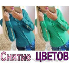 Блузка с молниями на рукавах | Электрик, мята, красный, персик, голубой код: 412