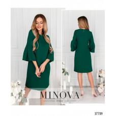 Женское повседневное платье рукава клеш-зеленый