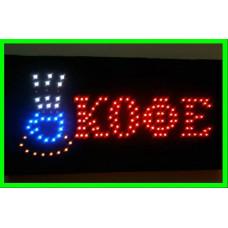 LED Вывеска (КОФЕ) ВидеоОбзор