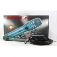 Проводной Микрофон Shure DM PG4
