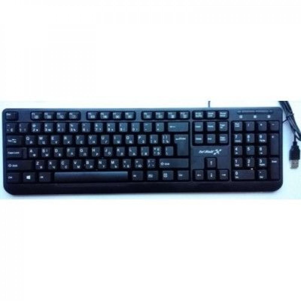 Проводная клавиатура HI-RALI HI-KB2023