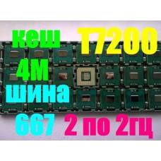 Процессор T7200 для ноутбука