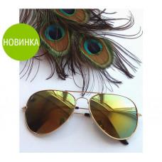 """Зеркальные солнцезащитные очки """"Rio"""""""