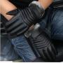 Перчатки мужские для сенсорных экранов утепленные код 14 New 2020