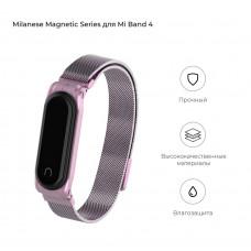 Ремешок Armorstandart Milanese Magnetic Band для Xiaomi Mi Band 4/3 Light Violet (ARM55029)
