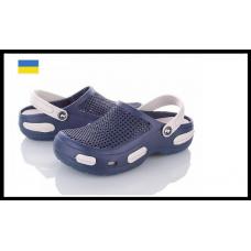 Синие мужские кроксы Apawwa . Размер 41-45