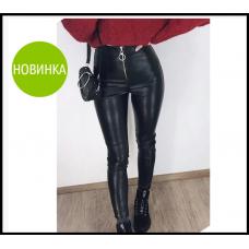 """Модные лосины экокожа """"Kodi"""" чёрные"""