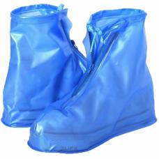 Многоразовые бахилы для обуви 2Life XL Голубой (n-393)