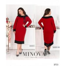 Нарядное женское платье плюс сайз  -красный