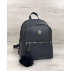 Рюкзак женский WeLassie 44403 с брелком из меха Темно-синий (008985)