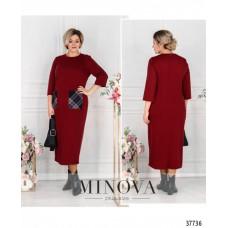 Женское платье прямого кроя батал  -красный