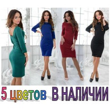 Потрясающее вечернее платье (В наличии 5 цветов) код: 821