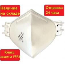 Респиратор, маска Бук- 3 FFP3 Наивысшая Степень Защиты ПДК 99%