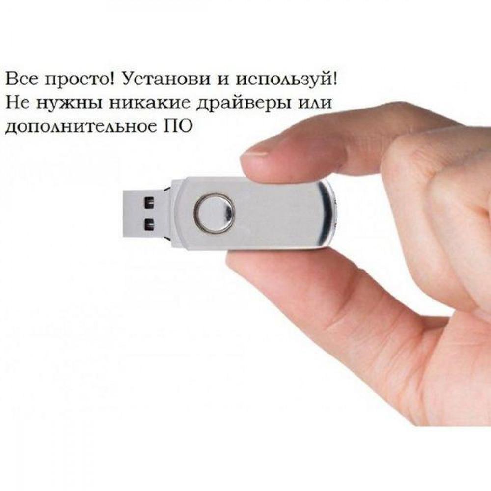 Стальная USB флешка 2.0 с защитой от влаги на 32Гб