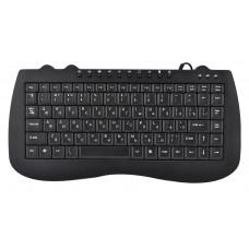 Клавиатура мини PG-945