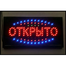 LED Вывеска (ОТКРЫТО) Светодиодная ВидеоОбзор