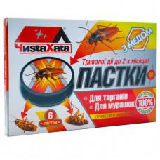 Ловушка для уничтожения тараканов и муравьев чиста хата 6 шт