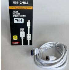 Кабель USB TYPE C 1.5 метр. Защита от помех. Качество!