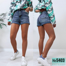 Шорты Forest jeans 5403 стрейч размеры 25-30 Н