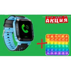 Cмарт часы детские Smart Y21 + в подарок Сенсорная игрушка антистресс Pop It Поп Ит Пупырышки антистресс