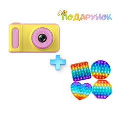 Детский фотоаппарат Smart Kids Camera XJ-6 + в подарок Сенсорная игрушка антистресс Pop It Поп Ит