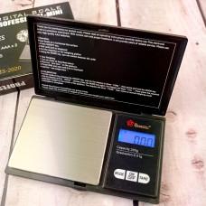 Ювелирные весы MS 2020 200g/0.01g  подсветка