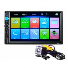 Автомобильный мультимедийный плеер 7 дюймов сенсорный экран 2 Din