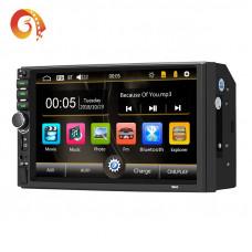 Автомобильный мультимедийный плеер 7 дюймов 2DIN с GPS 7880S-8