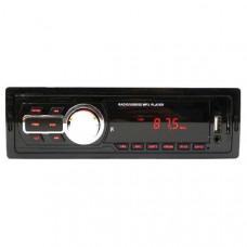 Автомагнитола с пультом UKC 5208 ISO MP3