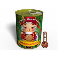 Консервированный подарок Memorableua Консервированные носки крепкого орешка (CSOHN)